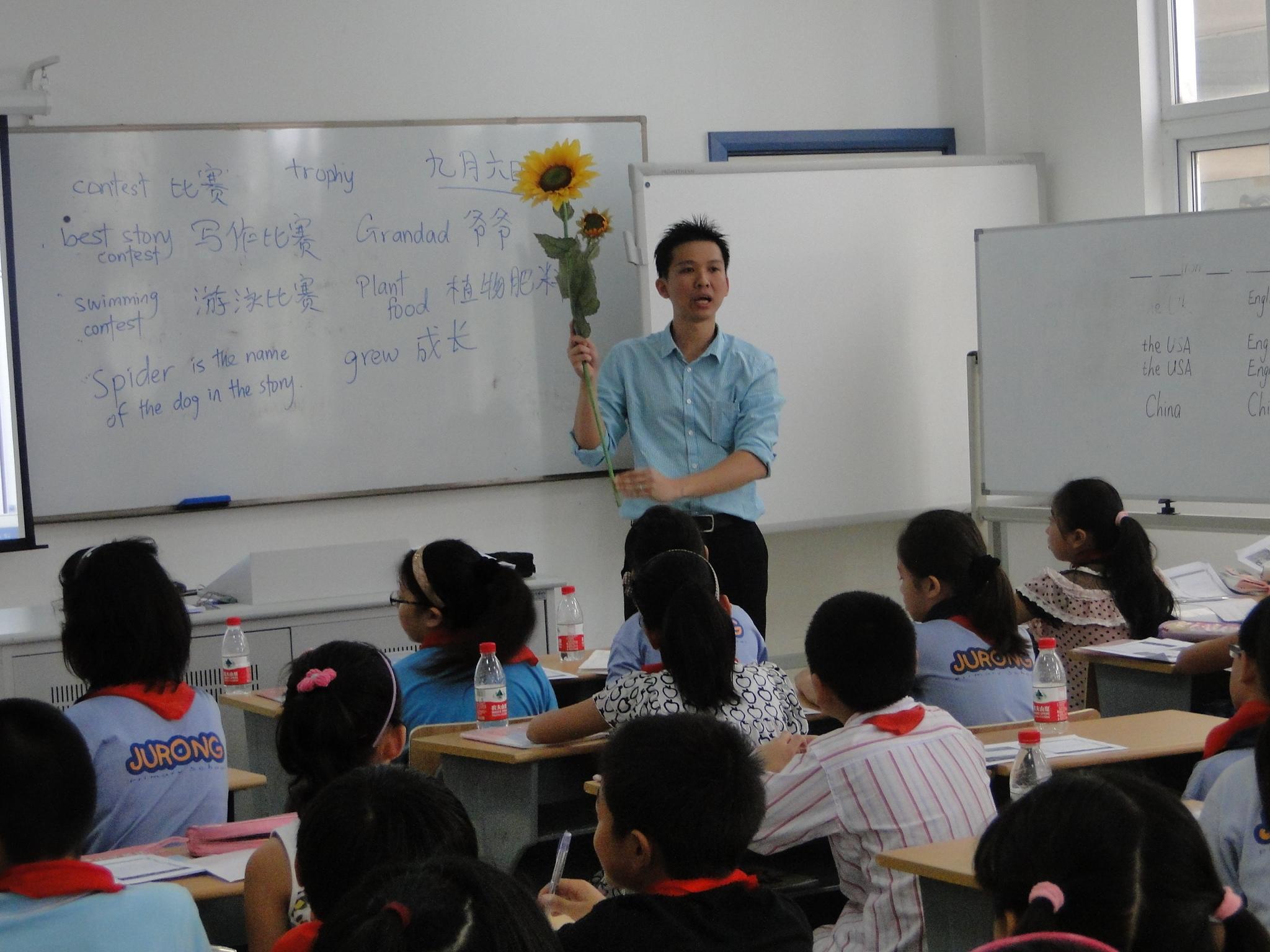 新加坡小学年级学从小你造文字三数学题编码孩子图片
