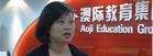 澳际南京10周年庆典