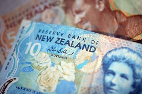 新西兰申请的奖学金有哪些?