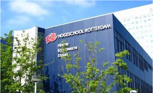 鹿特丹商学院