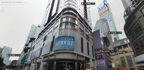 重庆澳际留学办公楼