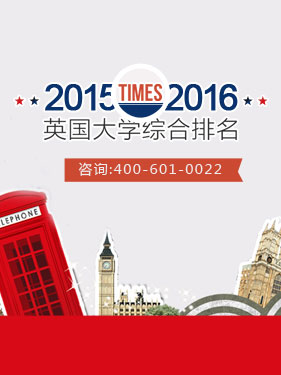 2016年Times排名
