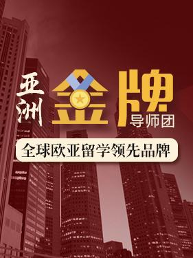 亚洲金牌导师团:无梦想不青春