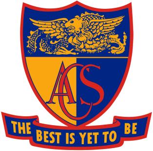 新加坡英华国际中学