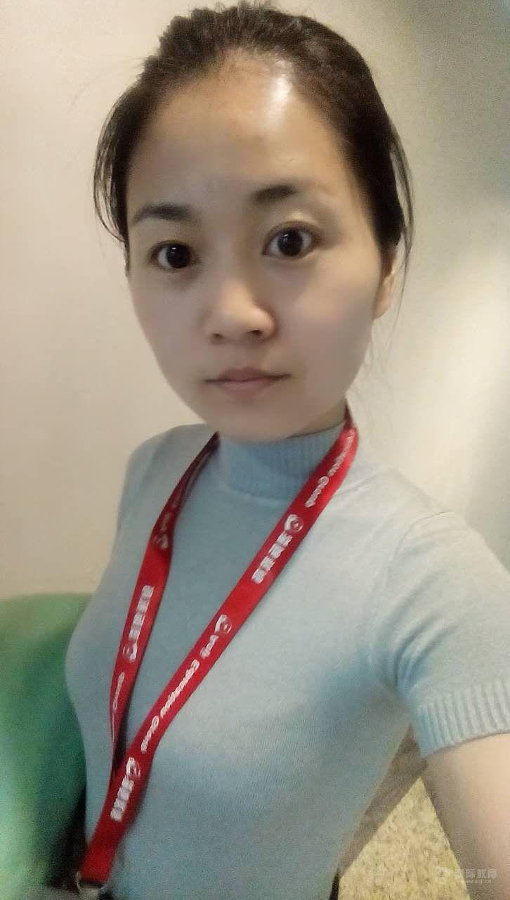 澳际北京灯市口