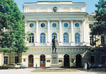 俄罗斯大学