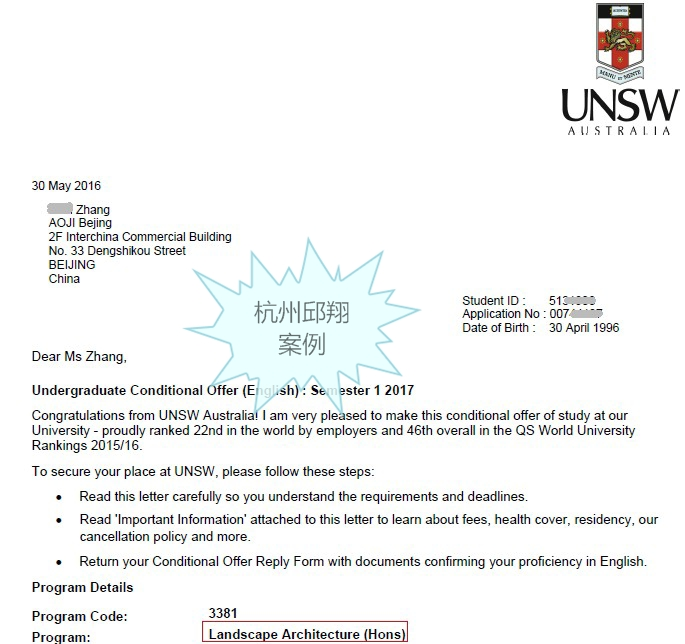 UNSW Offer