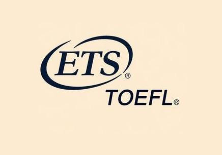 澳际,托福考试,新西兰技术移民签证申请,托福高分,备考指南