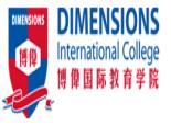 中国学生追逐的小太阳丨新加坡高中奖学金申