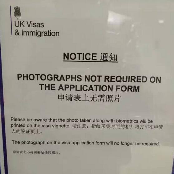 留学英国费用
