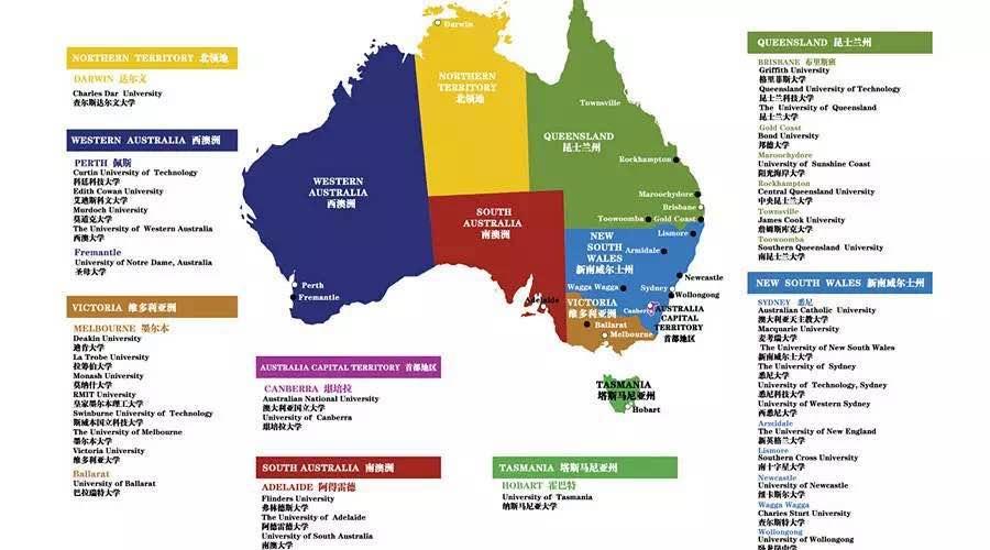 绝对干货!!!澳洲哪些大学移民加5分! 现在澳大利亚技术移民最低申请分数为60分,根据澳大利亚移民局规定,在澳洲偏远地区的全日制学习2年以上,能在你的移民打分系统里加上5分。是不是这弥足珍贵的5分,能顺利地帮你实现移民的梦想呢?很多同学很疑惑,哪里才真的算是偏远地区,到底现在就读的大学算不算偏远地区。 做为在偏远地区留过学的老前辈,董老师今天为你详解偏远地区的加分学校。5分虽小,但意义重大,以后再也不要为凑不够技术移民的60分发愁了。 澳大利亚大学分布网: 新南威尔士州 除去Sydney,Newcastl