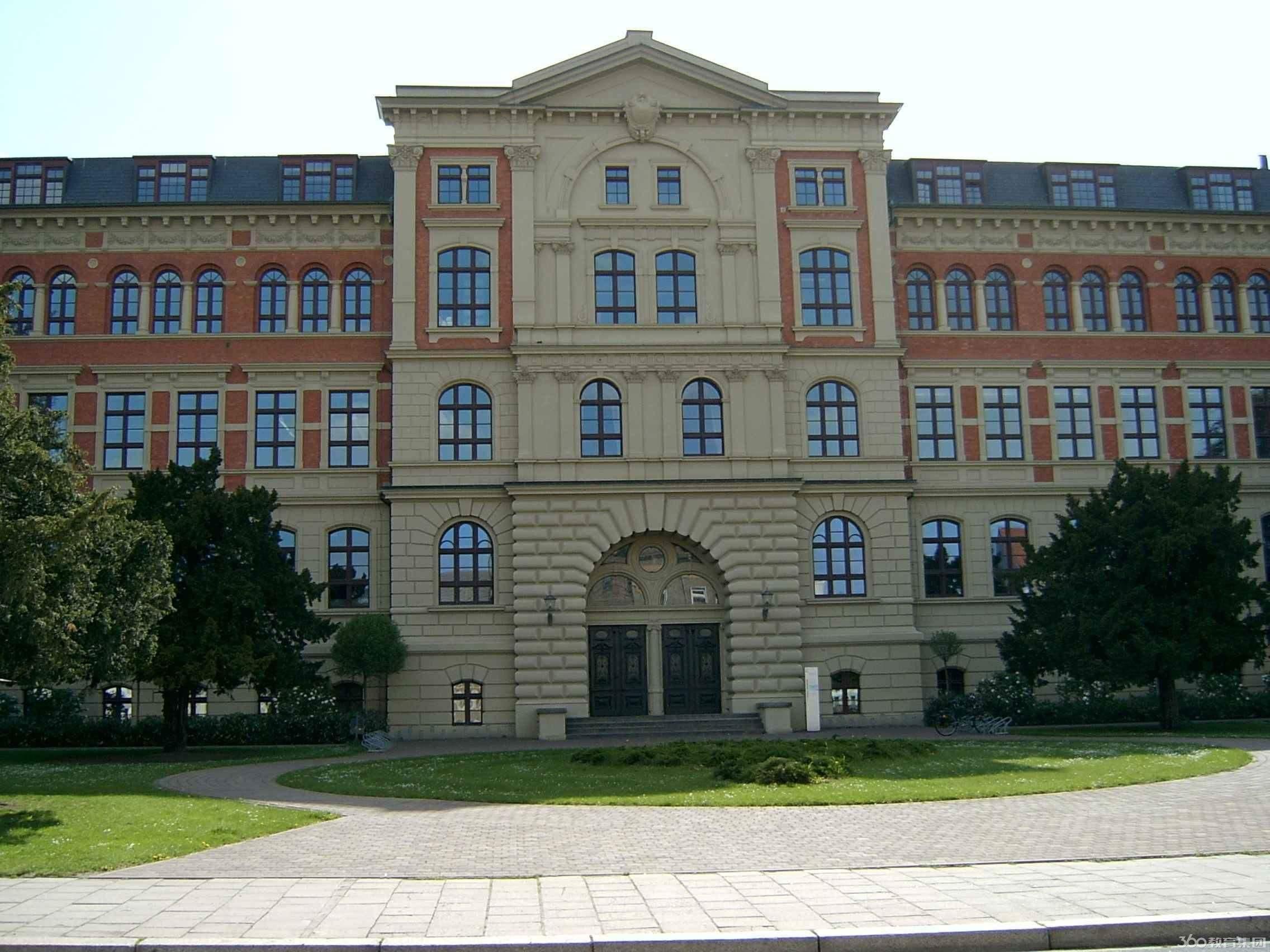 曼海姆大学1