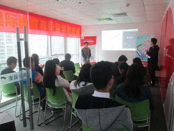 教育展留学语言讲座