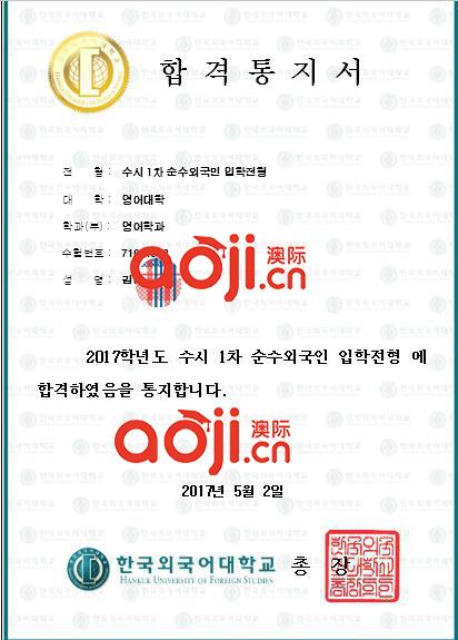韩国外语大学金同学.jpg