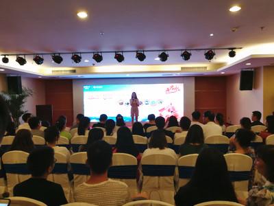 西安分公司成立10周年庆典
