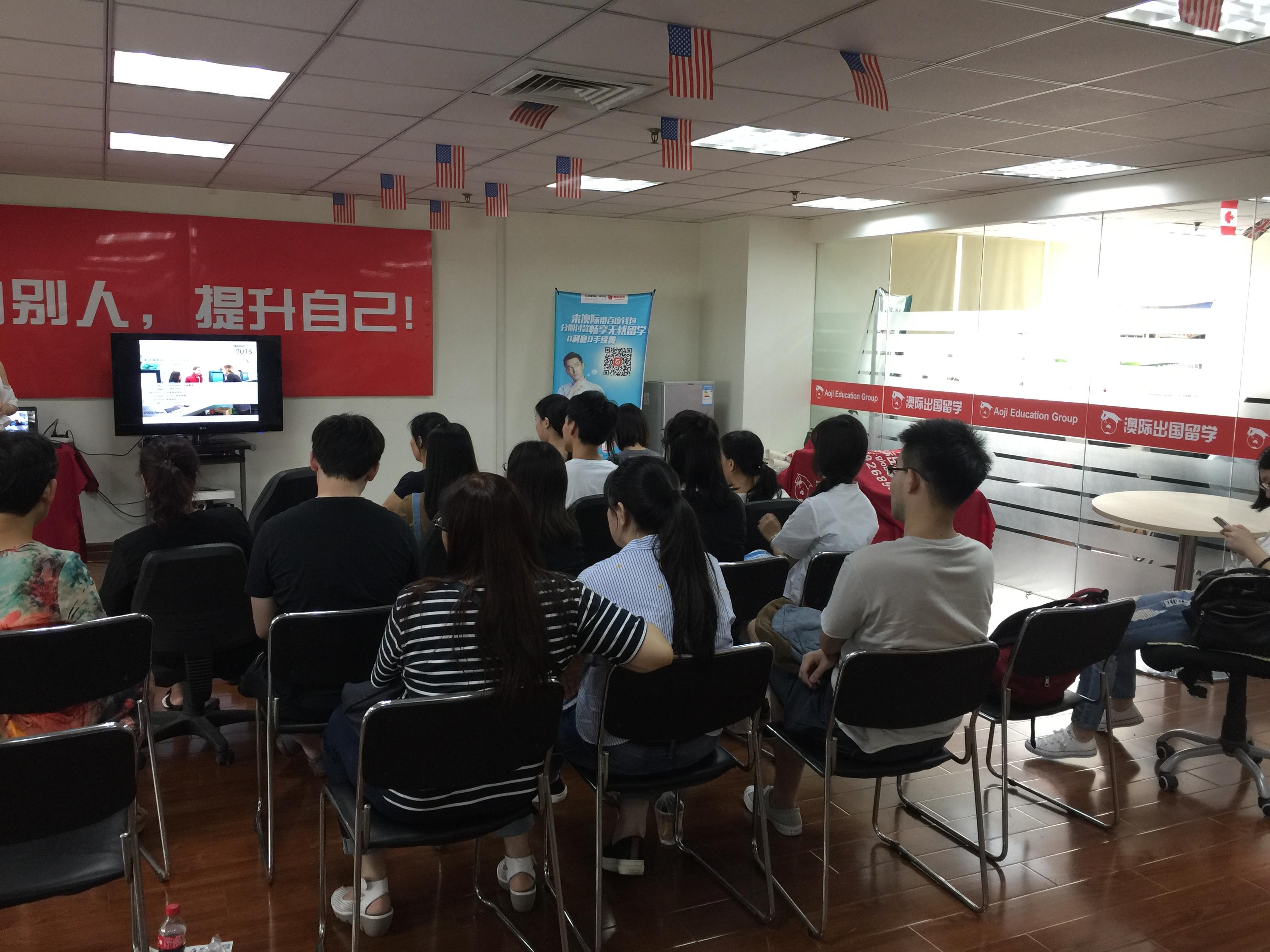 2017年石家庄夏季教育展